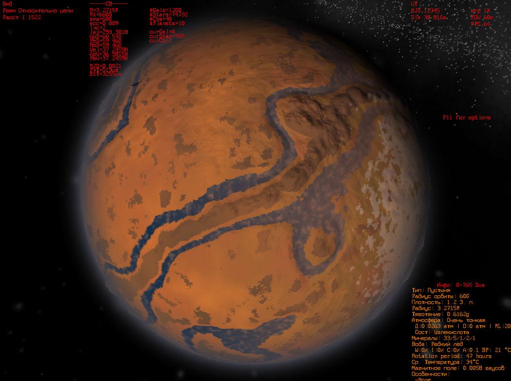 solar system name generator - photo #34